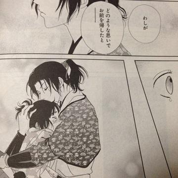 ドラマ ネタバレ アシ ガール